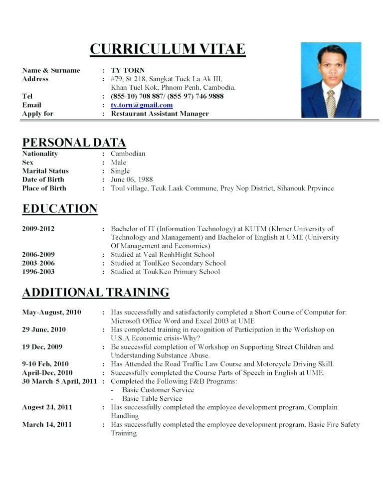 curriculum vitae analytique