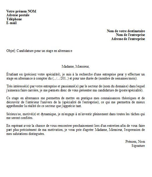 Exemple lettre de motivation stage en entreprise
