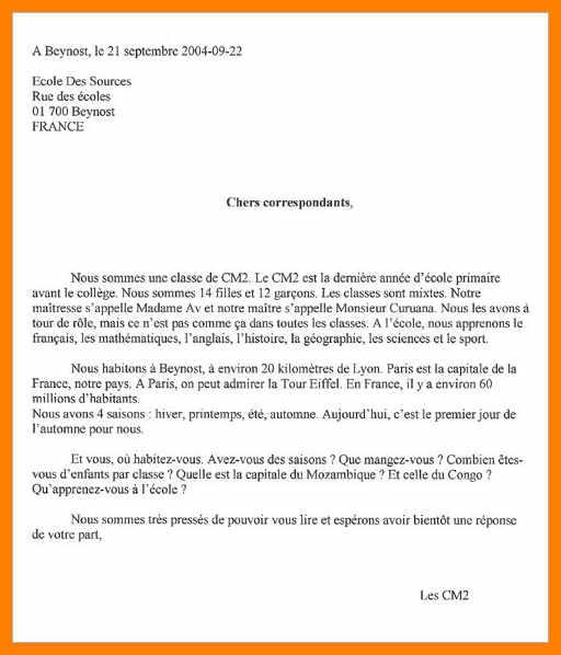 Lettre De Motivation Francais: Lettre De Motivation Tour De France