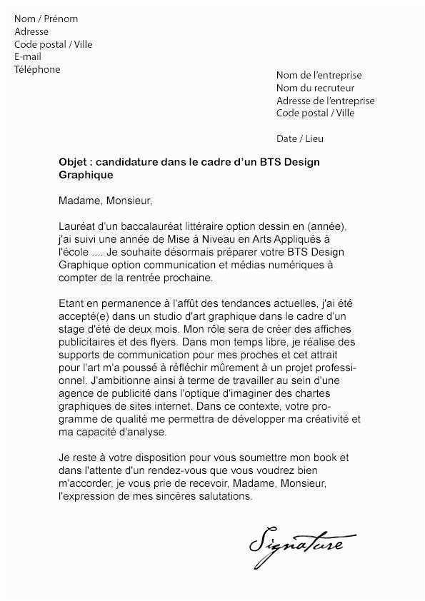 lettre de motivation assistant de gestion pme pmi