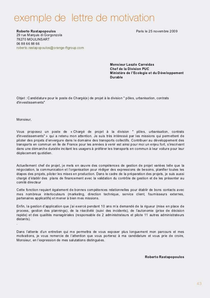 lettre de motivation reconversion informatique