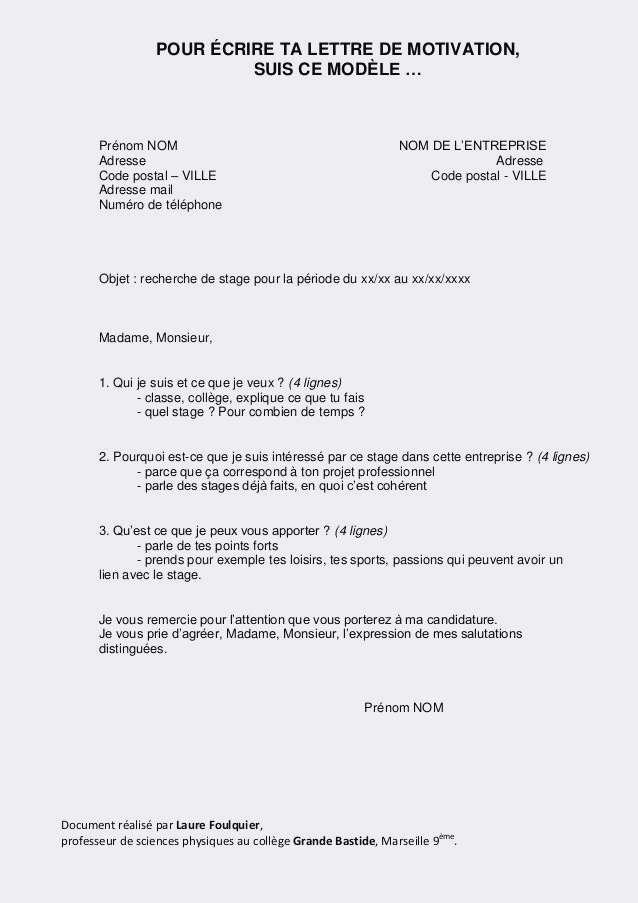 exemple de lettre de motivation en espagnol