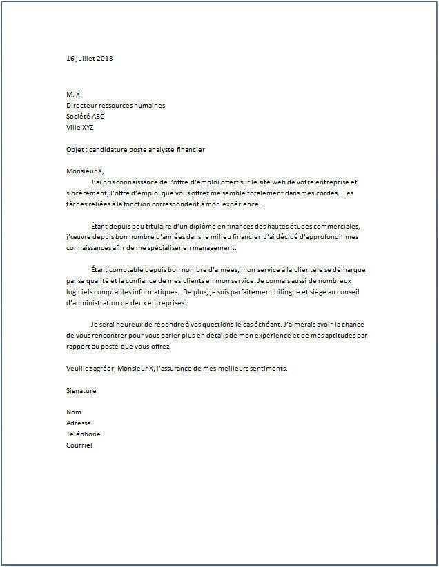 lettre de motivation interne entreprise