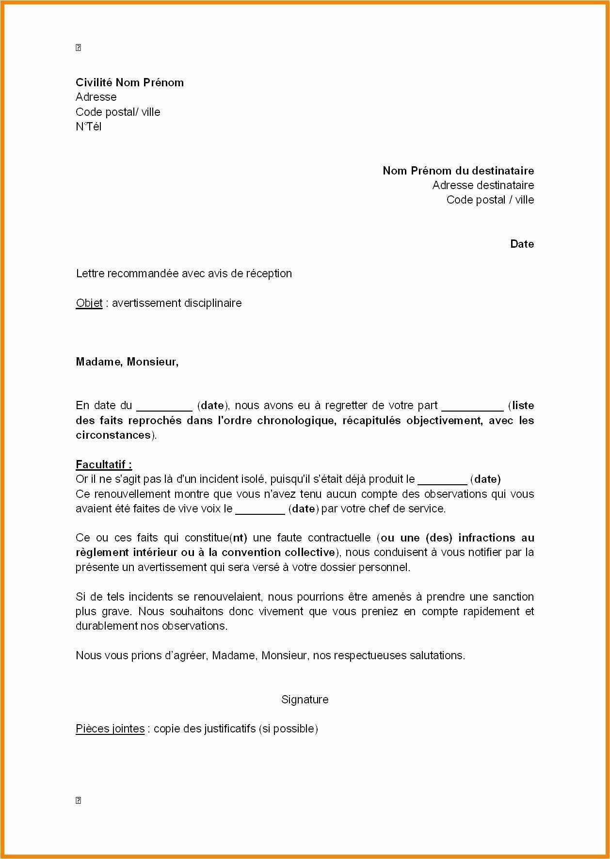 lettre de motivation responsable de magasin pret a porter