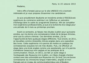 Lettre De Motivation Assistant Supply Chain Laboite Cv Fr