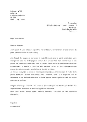 lettre de motivation e leclerc