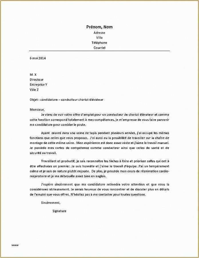lettre de motivation poste rh