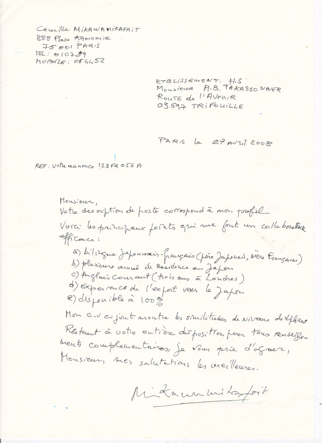 Ligne lettre de motivation manuscrite
