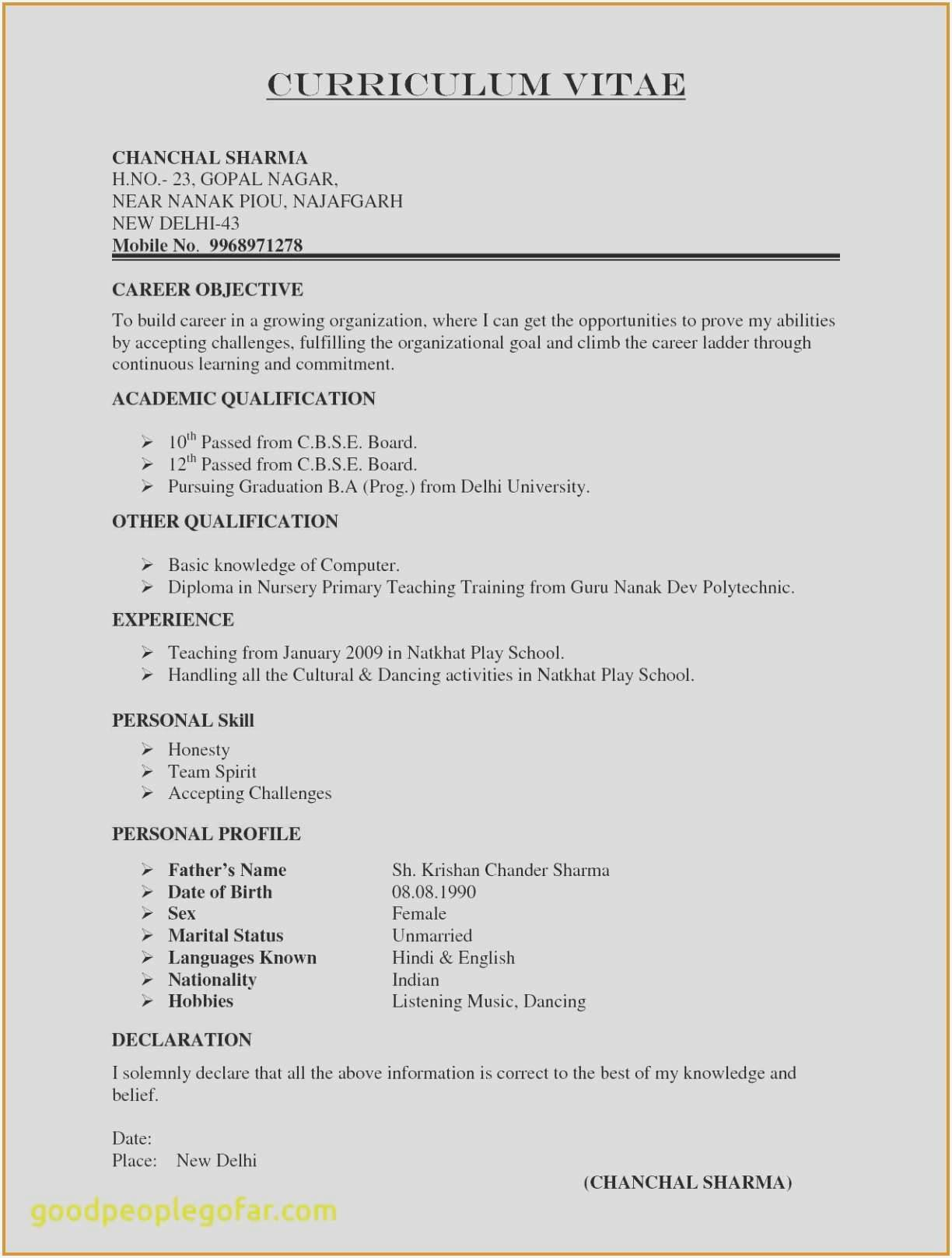 admission post bac curriculum vitae
