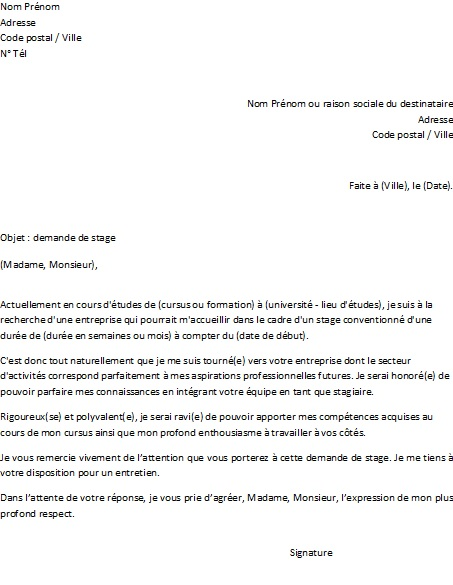 Lettre de motivation campus france exemple