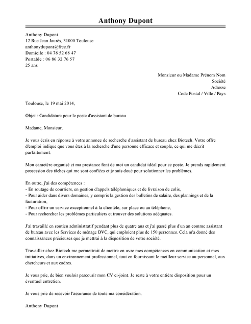 lettre de motivation assistanat