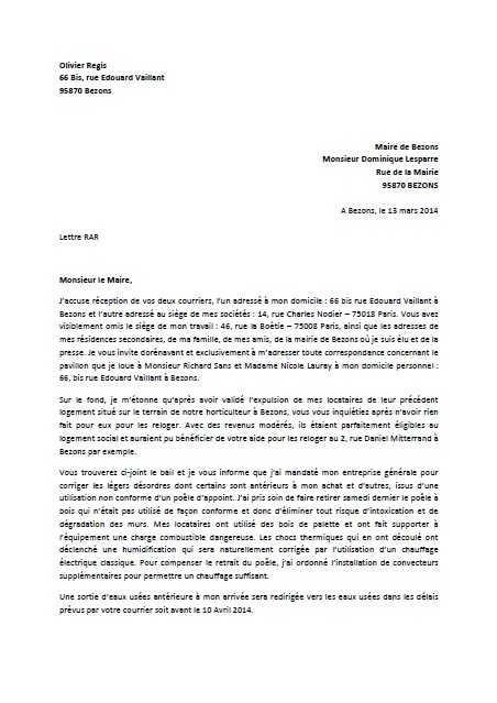 lettre de motivation pour travailler dans une centrale