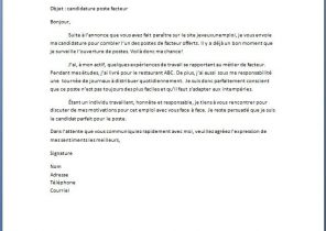 Lettre de motivation couverture - laboite-cv.fr
