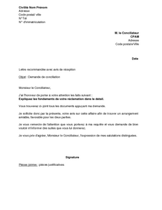Lettre de motivation securite social