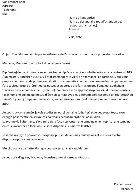 Lettre de motivation agent administratif carsat