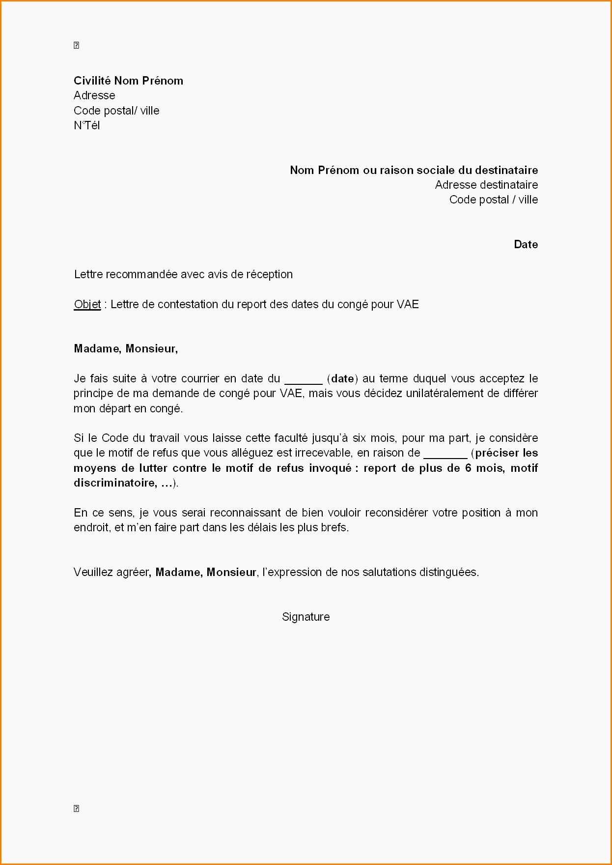 lettre de motivation agent d entretien espace vert