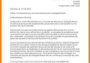 Lettre De Motivation Pour Un Contrat D Apprentissage En Boulangerie
