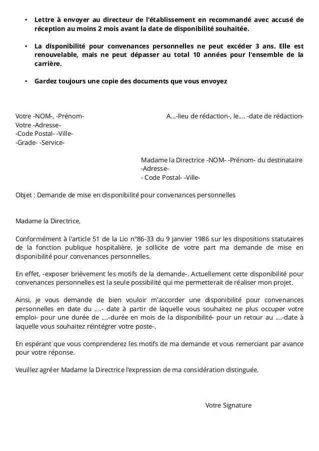 lettre de motivation pour demande de mutation fonction