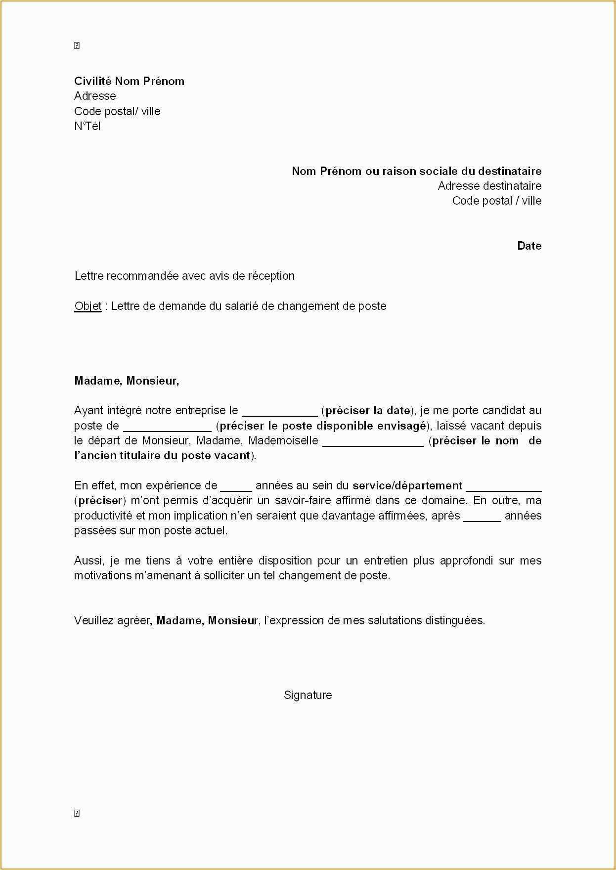lettre de motivation pour leclerc sans experience