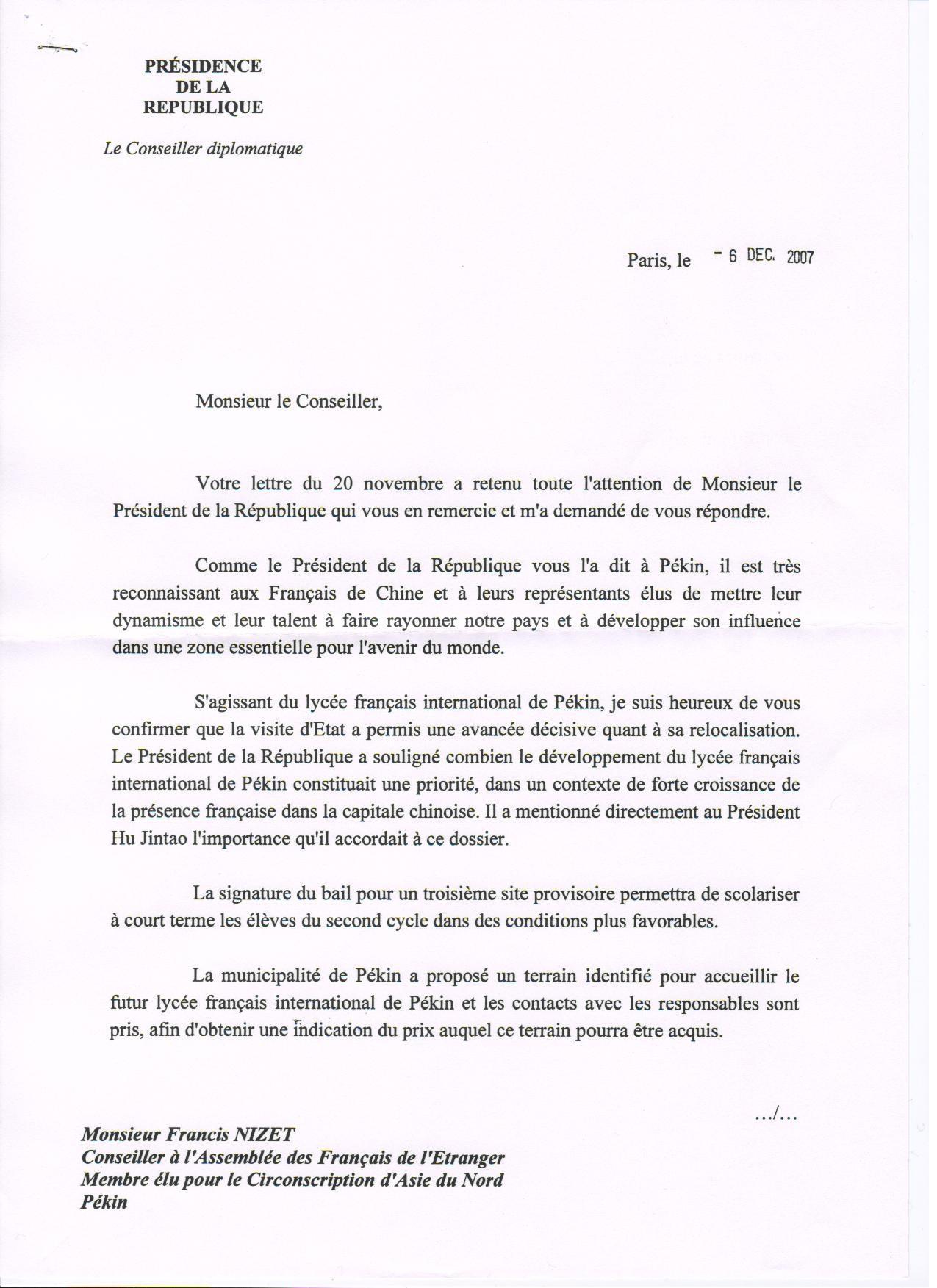 lettre de motivation lyc u00e9e section europ u00e9enne