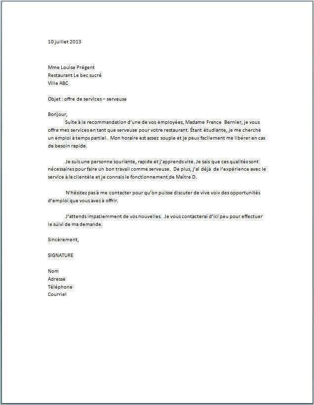 lettre de motivation concierge d u0026 39  u00e9cole