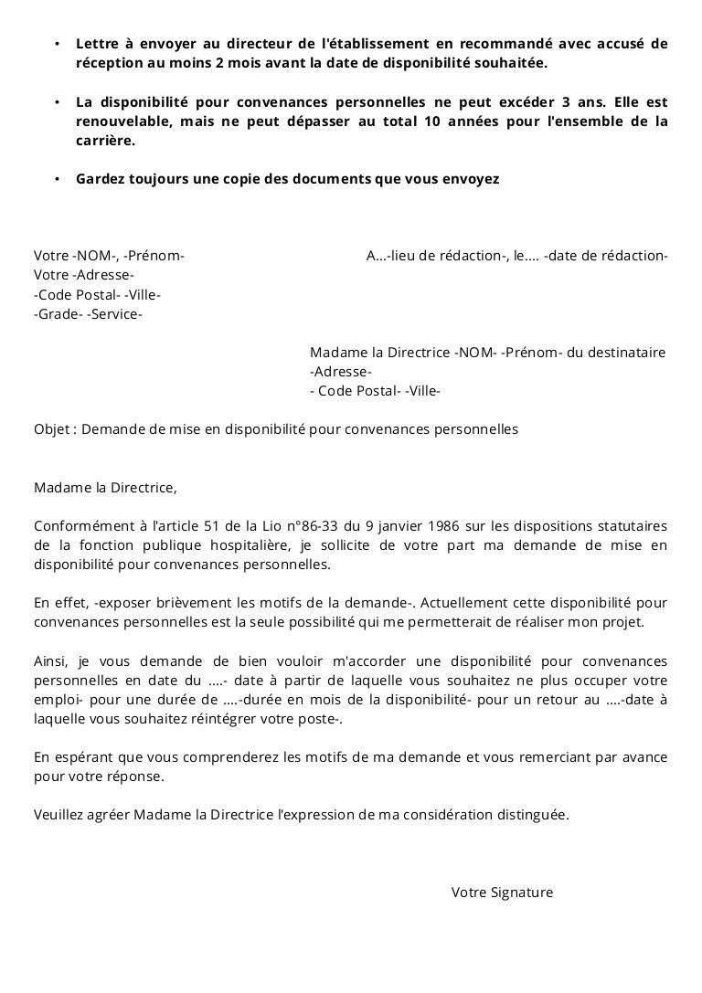 lettre de motivation pour maroquinerie industrielle