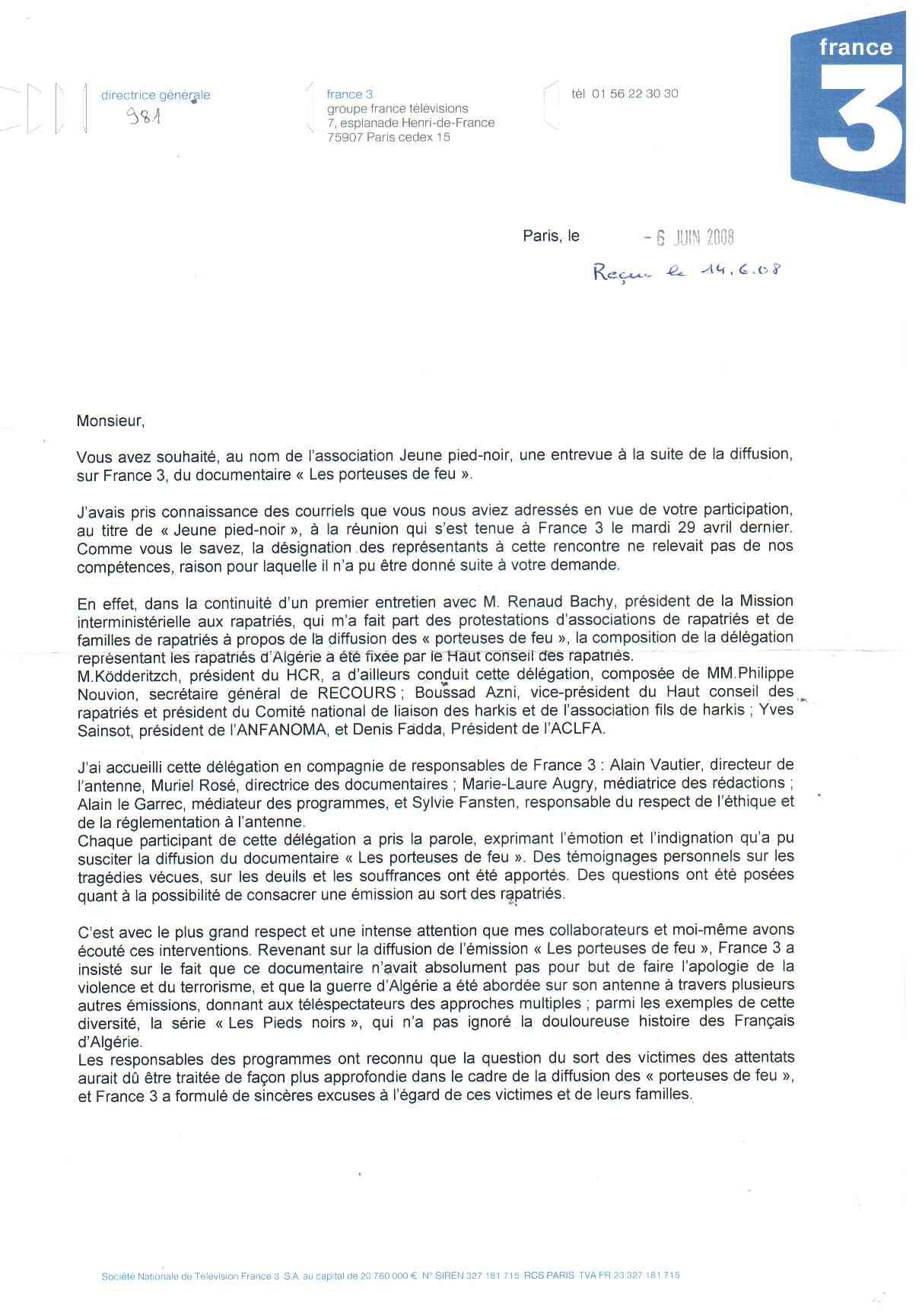 lettre de motivation ong humanitaire