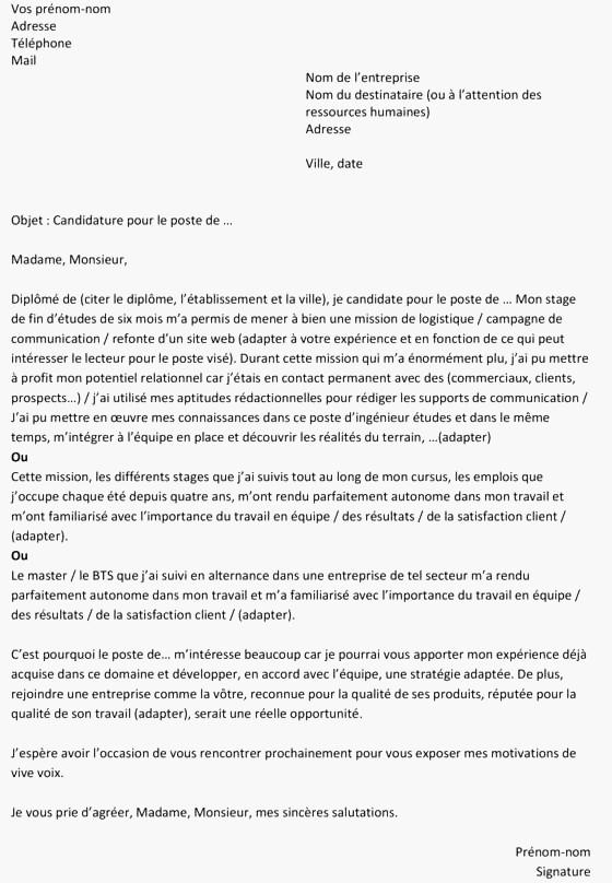 lettre de motivation pour un poste de surveillant en