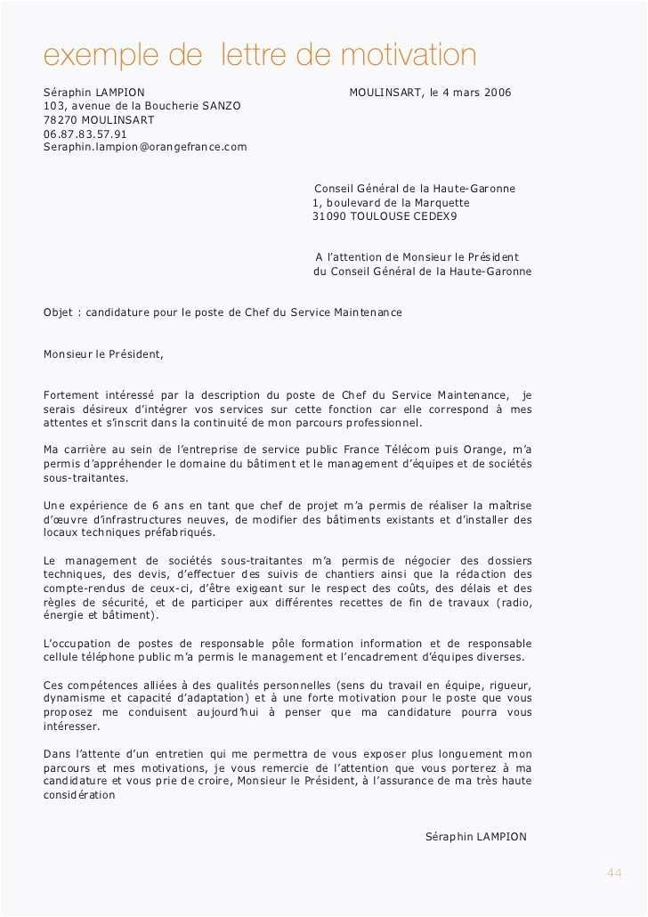 Lettre de motivation technicien clientele erdf