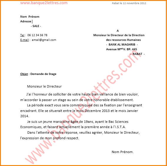 lettre de motivation demande d emploi banque