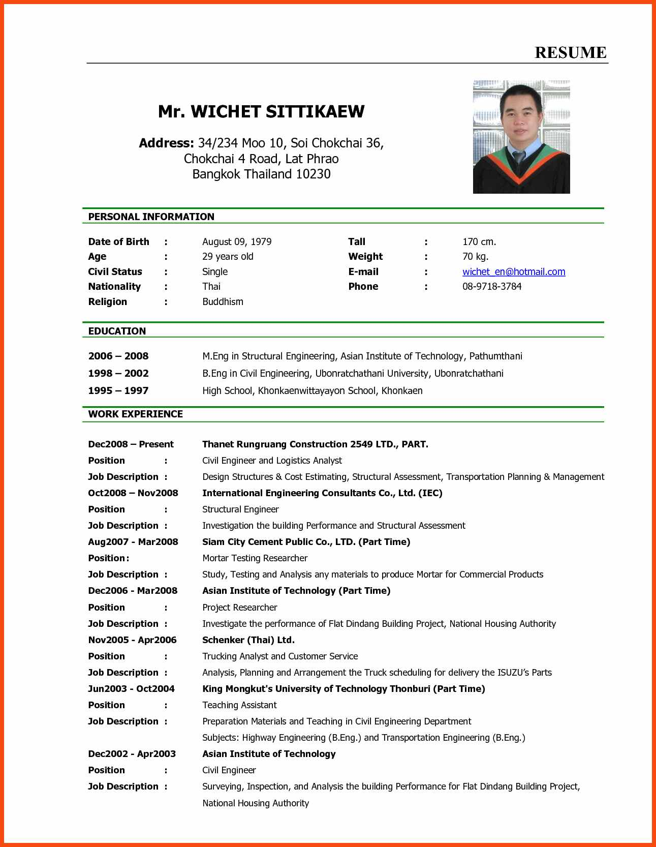 example of a curriculum vitae for job application