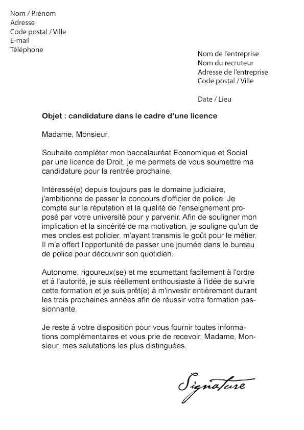 lettre de motivation candidature spontan u00e9e grande