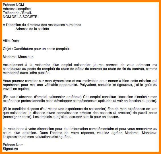 lettre de motivation camping agent polyvalent