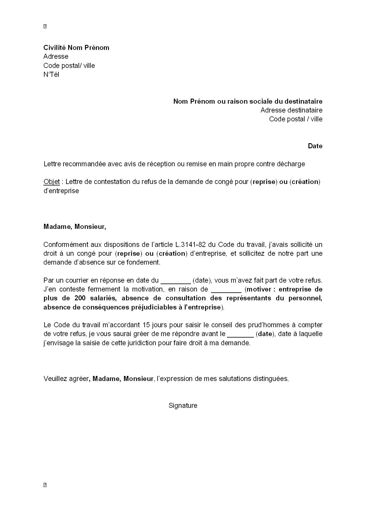 lettre de motivation pour cr u00e9ation d entreprise