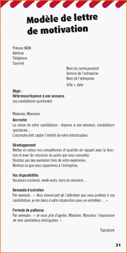 lettre de motivation formation concepteur developpeur