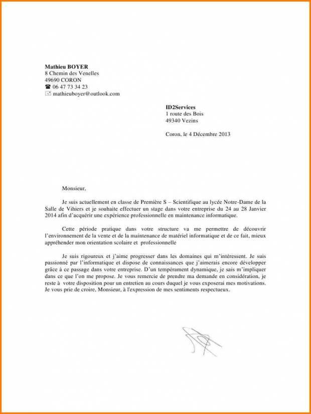 lettre de motivation agent administratif debutant cpam