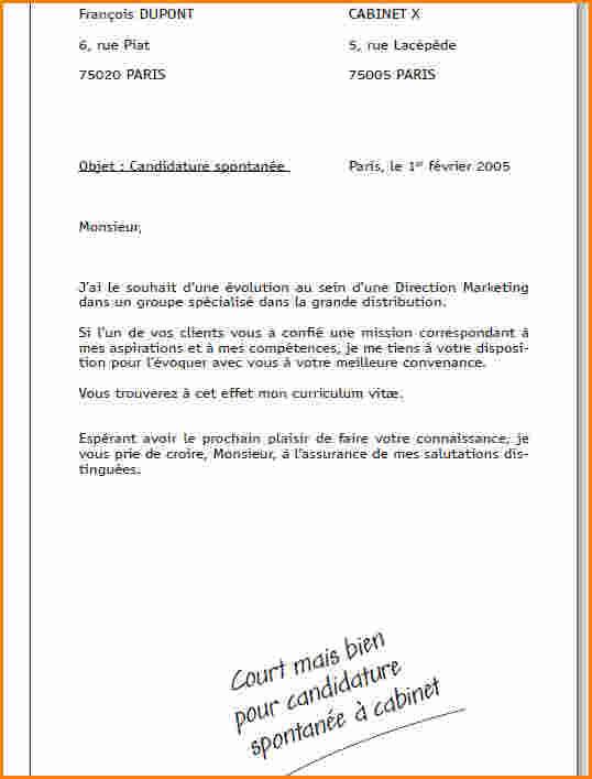 lettre de motivation pour un stage en gestion administration