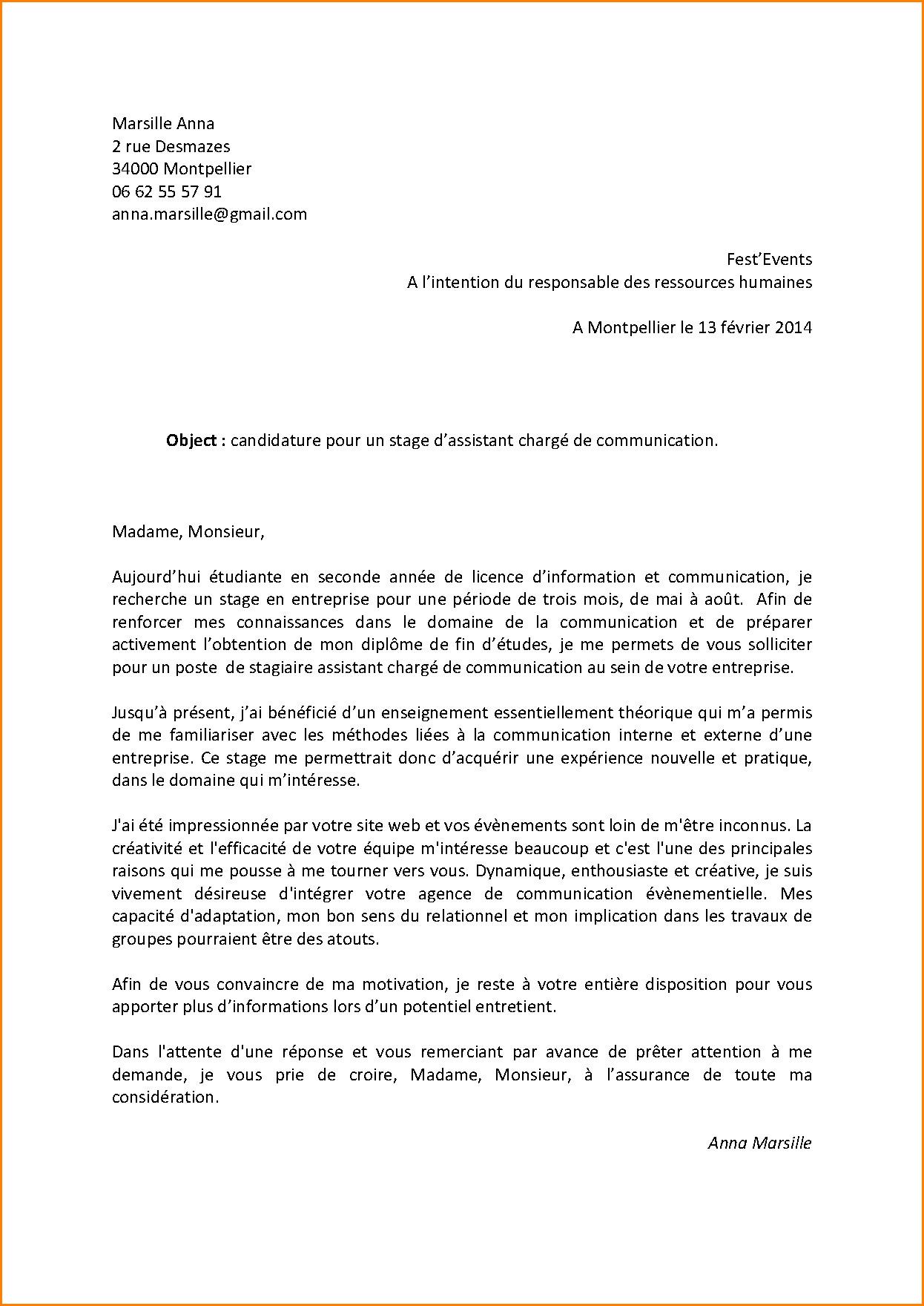 lettre de motivation inspecteur urssaf