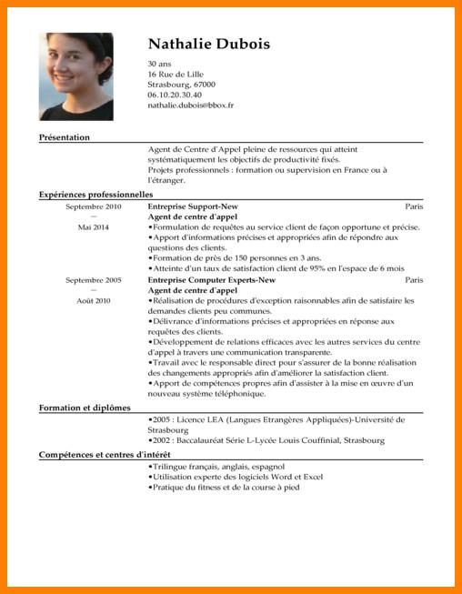 mod u00e8le curriculum vitae adjointe administrative
