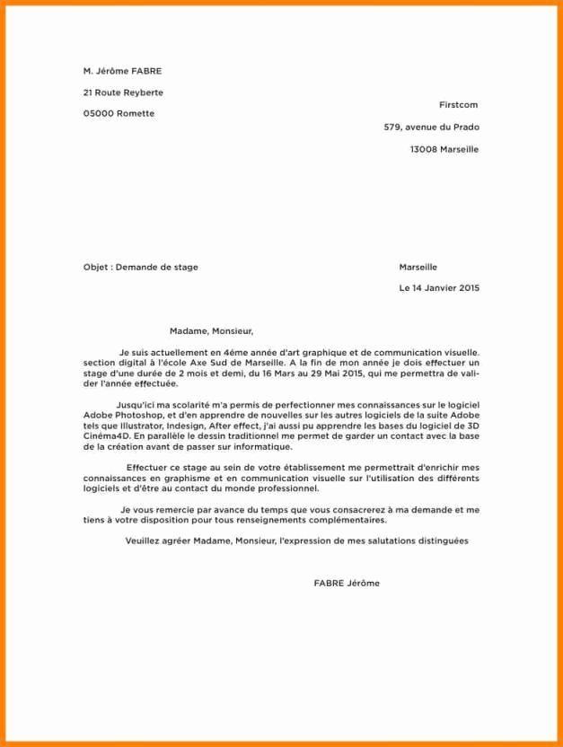 lettre motivation  u00e9cole de communication
