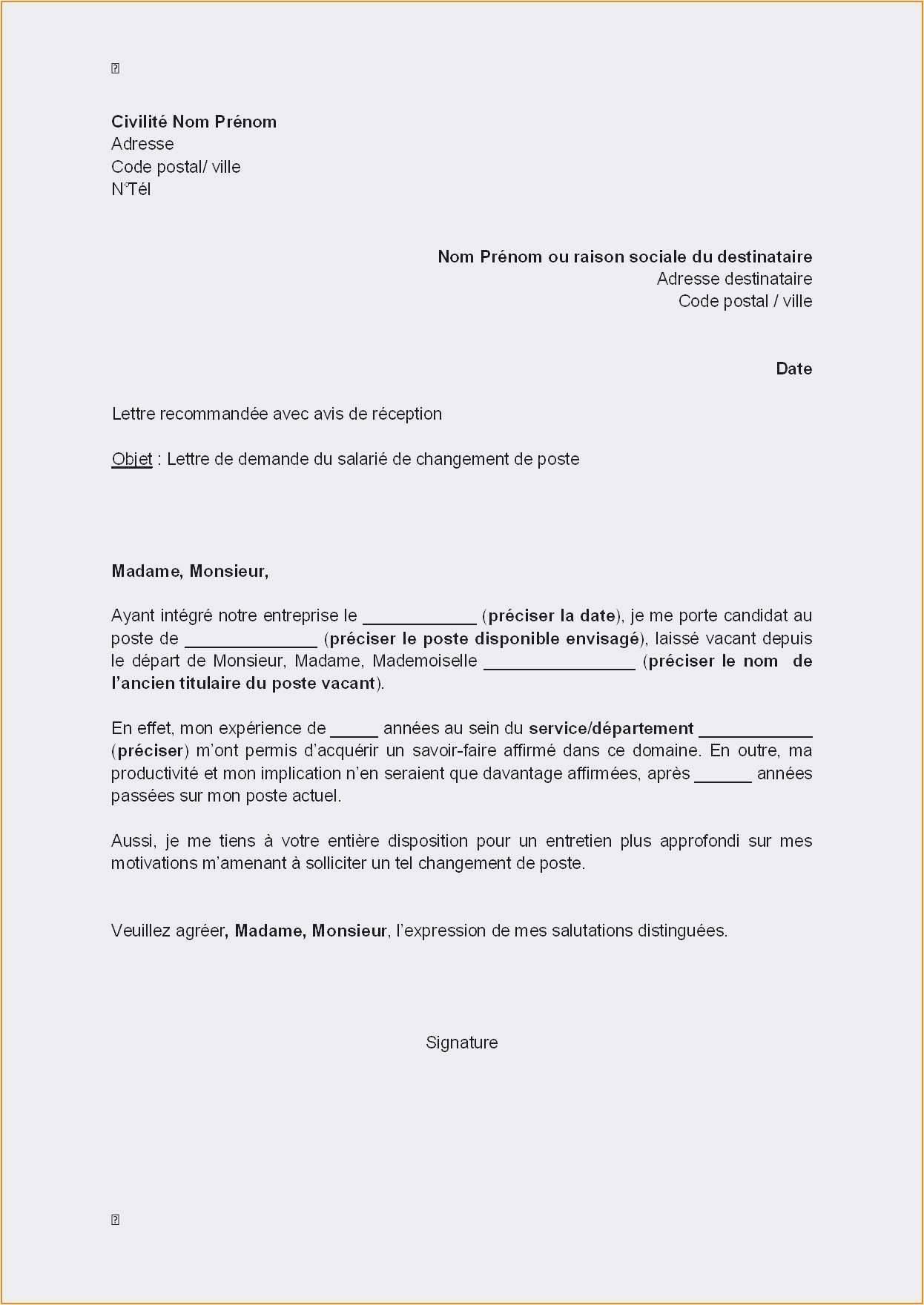 lettre de motivation pour emploi saisonnier administratif