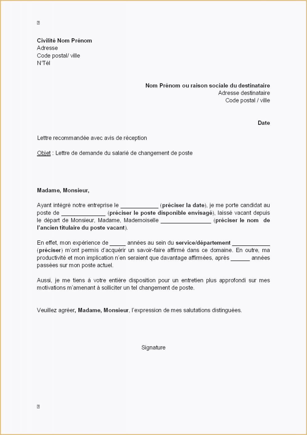 lettre de motivation changement de magasin