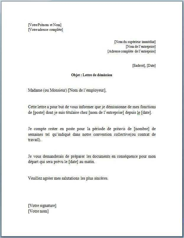lettre de motivation word gratuit