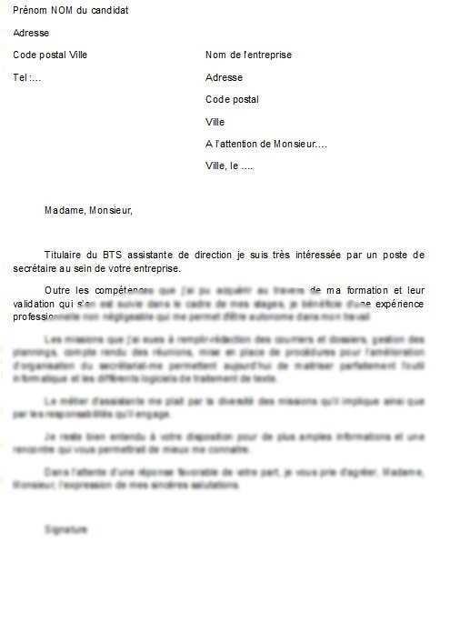 lettre de motivation secr u00e9taire office notarial