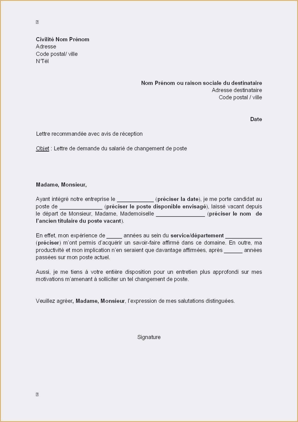lettre de motivation gendarmerie gav ep