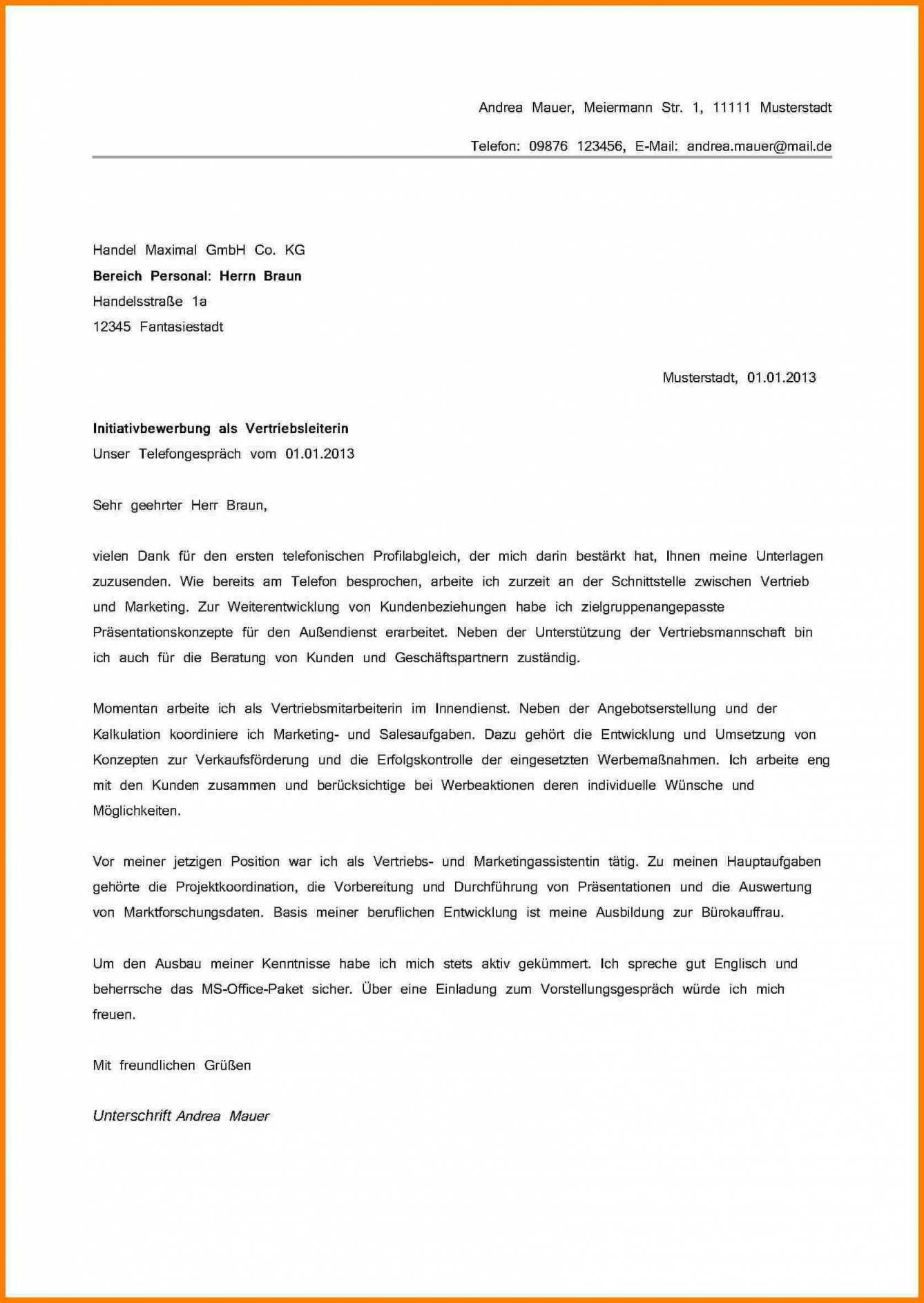 lettre de motivation d u00e9clarant en douane debutant