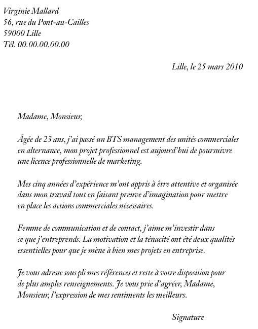 lettre de motivation master  u00e0 distance